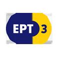 ERT 3