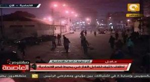 Scontri Egitto